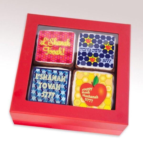rosh_hashanah_gift_set_5777_1024x1024