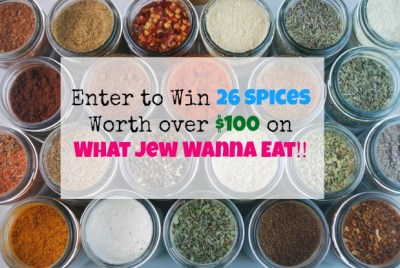 cooking planit spices giveaway