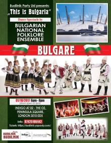 """This is Bulgaria"" at Indigo at 02 Arena"