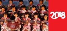 XIAOSHUIJING FARMERS' CHOIR: CHINESE NEW YEAR CONCERT 富民县小水井苗族农民合唱团