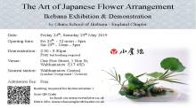 Ikebana Exhibition and Demonstration – The art of Japanese Flower Arrangement