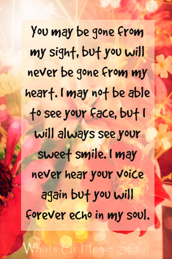 you may be gone from my sight quote