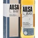 Ailsa Bay Large