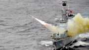 Royal Navy Type 23 frigate HMS Montrose fires an RGM-84 Harpoon anti-ship cruise missile during an exercise.