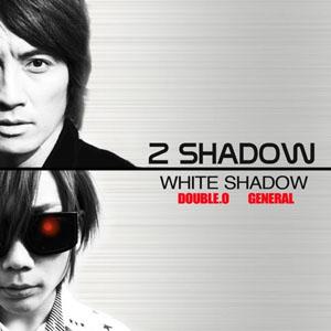 『2 SHADOW』