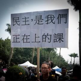 當選舉做不到課責也做不到選賢與能,民主還剩下什麼?