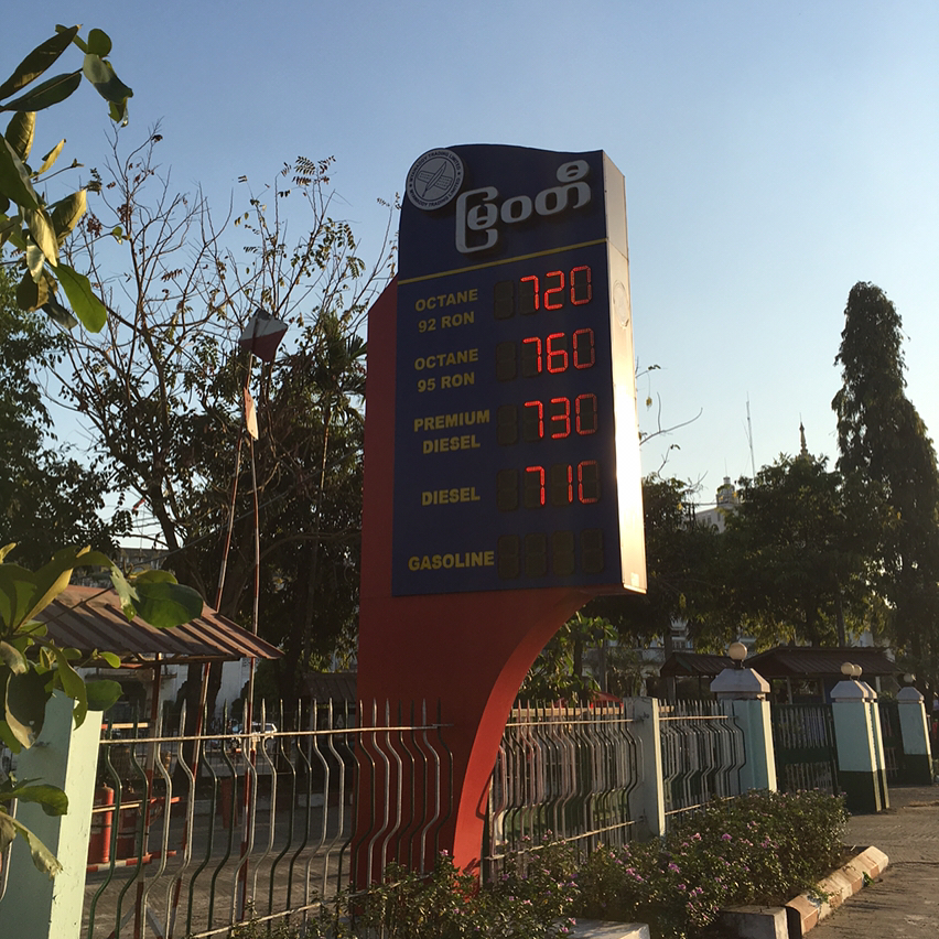 The petrol station in Yangon. Ron95 is 760 kyat per litre, which would be about RM 5.00 per litre.