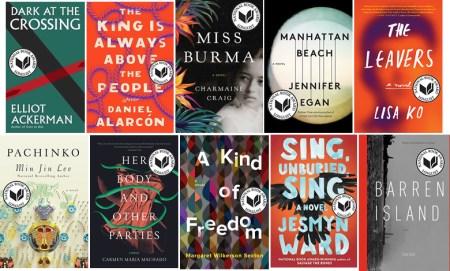 2017-national-book-awards