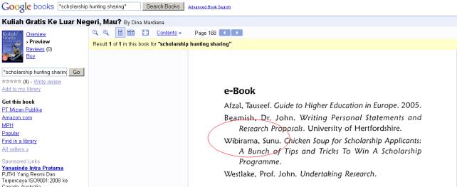 cited-ebook-sunu