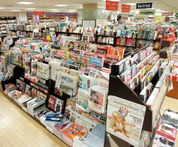 kinokuniyabooks