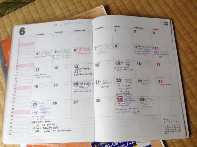12-Jun-2012