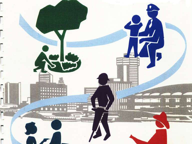 Wichita City Budget Cover, 1993