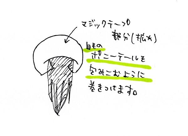 20160915-01-17