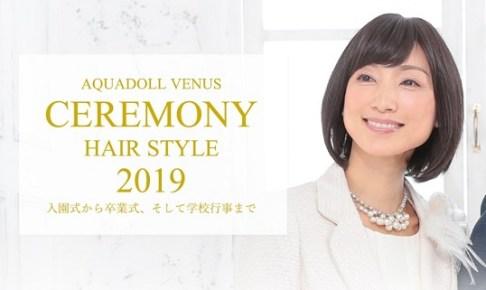 20190315-01-01