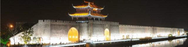 China Banner.jpg