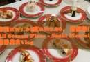超值的日本寿司 – Sushi Mentai