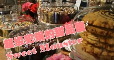 [乔治市] 超犯规的甜品屋 – Sweet Monster