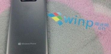 Huawei Ascend W3 4