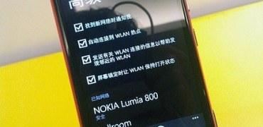 konstante WLAN-Verbindung Nokia Lumia 920T