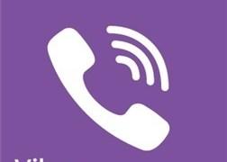 Viber für Nokia Lumia WP7 - Icon