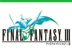 Final Fantasy 3 - Icon