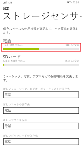madosma-save-app-picuture-movie-downloads-to-sd2