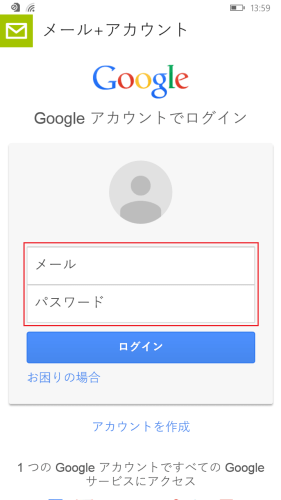 madosma-sync-android-google-contacts6