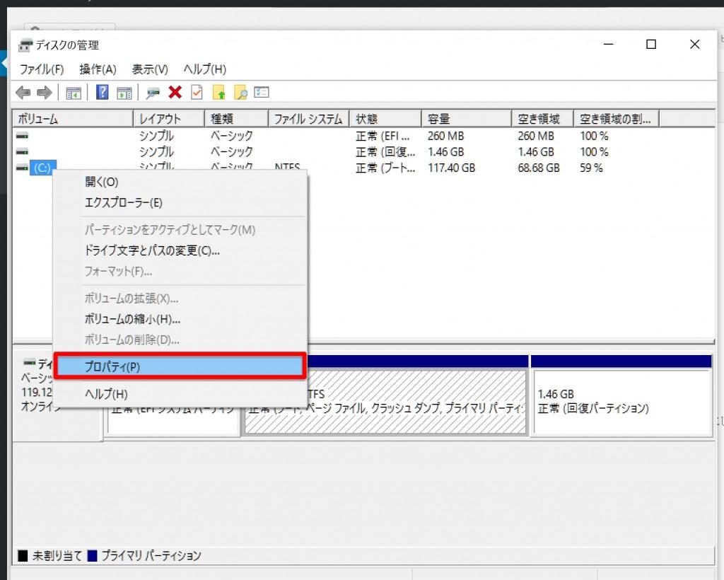 新しいSkitchファイル13