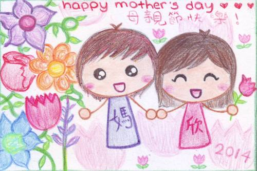i drew this for my mom in 2014. cutest card ever, haha