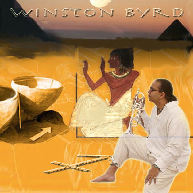 Winston Byrd Tao of Pooh