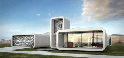 UAE 3d printed office building plan