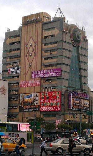 UFOs in Taipei
