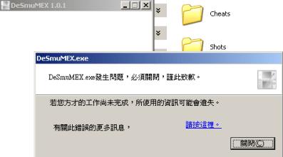 Screen Shot 2013-05-09 at 3.49.33 PM