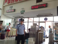 Dandong Bus Station Police