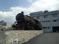 Korean War Museum Train