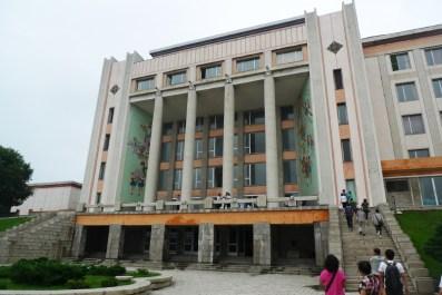 North Korean School