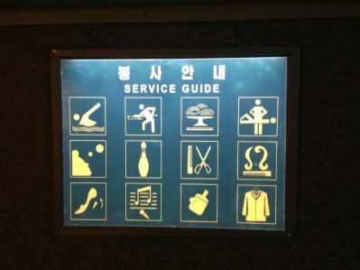 The Service Guide. Not sure what second on left is...
