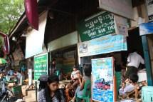 Bagan Bus Station
