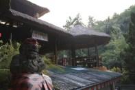 Banjar Hotsprings Restaurant