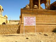 Bada Bagh Jaisalmer Sign