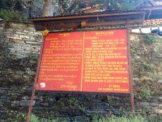 Bhutan Tigers Nest Sign