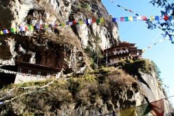 Bhutan Tigers Nest View Up