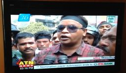 Dhaka TV 2