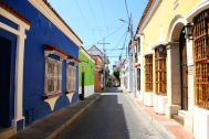 Cartagena Colonial Street 3
