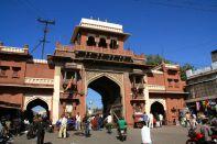Ghanta Ghar Market