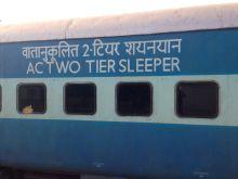 Jaisalmer Delhi Express