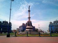 Lima Mounument