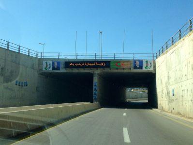 Algeria Drive Tunnel