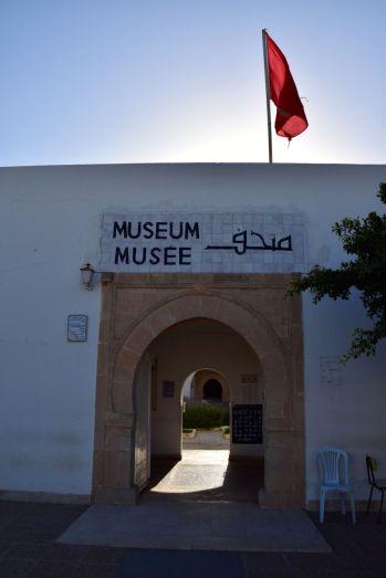 El Djem Museum Front