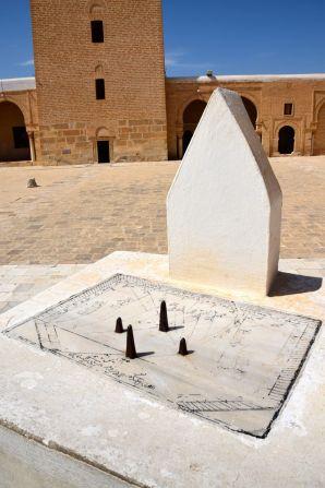 Kairouan Great Mosque Dial